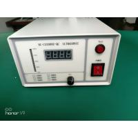 Buy cheap Made in China ultrasonic food cutting machine Generator for ultrasonic cake from wholesalers
