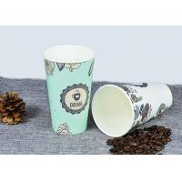 Buy Branded Single Wall Paper Cups With Plastic Lids And Straws , Eco Friendly at wholesale prices