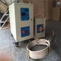Quality 15~70KW High Frequency Induction Heating Equipment For Metal Heat Treatment for sale