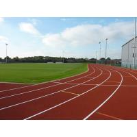 Buy cheap Prefabricated running track from wholesalers