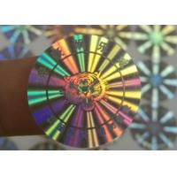 Quality 3D Hologram Stickers / Anti Counterfeit Label With Serial Number Codes for sale