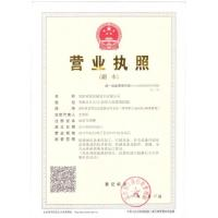 LUOYANG AOTU MACHINERY CO.,LTD. Certifications