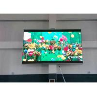 Buy cheap Waterproof Outdoor RGB LED Display P10 With Synchronous And Asynchronous Control from Wholesalers