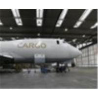 Quality Air freight from Shenzhen /Shanghai /Guangzhou to Russia for sale