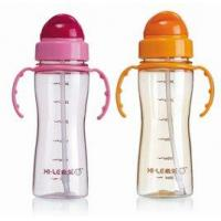 Quality 300ml Children Bottle for Traveling (XL-3019) for sale