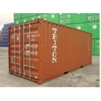 China 20 GP Used Shipping Container on sale