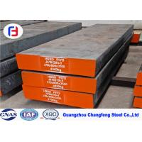 Quality Die Casting Machining Tool Steel Flat Bar H13 for sale