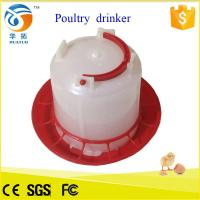 China Poultry chicken feeders and drinkers, plastic waterer drinker, commercial red cup drinker on sale