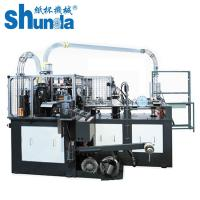 Quality Electric High Speed Paper Cup Forming Machine For Single / Double PE Coated Paper for sale