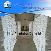 Quality Drinking water grade filter press Poly Aluminium Chloride PAC for sale