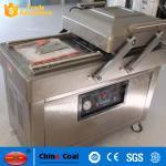 Quality Hot Sale Food VacuumPacking Machine  DZ600/2C Double Chamber VacuumPacker For Food for sale