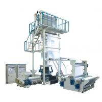 China Four Color Fully Auto Film Blowing Machine Maded in China to Print Paper / Plastic Shop Bag Model SJ-50 on sale