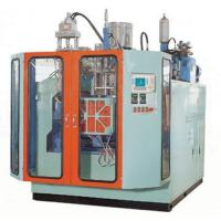 Quality Toy of blow moulding machine for sale