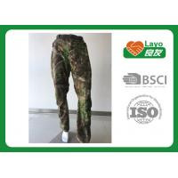 Buy cheap Windbreak Hunting Camo Pants Thermal 100% Polyester For Running    Fishing from wholesalers 371d91a97308