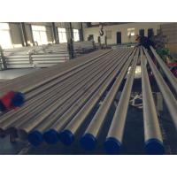Quality 1.4462 / 2205 Duplex Stainless Steel Pipe Seamless Tube ASTM A789 ASTM A790 for sale