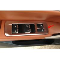 Quality Chromed Window Switch Garnish For JAC S5 2013 , Interior Armrest Cover for sale