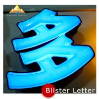 China 3D Acrylic Vacuum Formed Advertising Signboard Blister Letter Signs for Advertising on sale