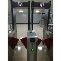 Buy Outdoor Long distance face recognition Biometric Time Attendance System and at wholesale prices