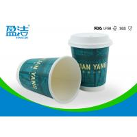 China 300ml PE Coated Cardboard Coffee Cups , Heat Insulated Double Wall Paper Cup on sale