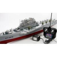 Quality Challenger aircraft carrier; remote control boat 2878F  for sale