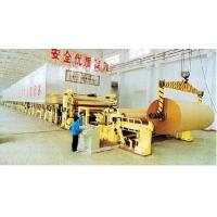 Quality 1880 mm Kraft Paper Machine for sale