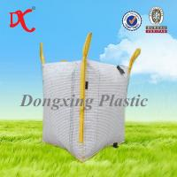 Quality manufacture plastic bags in china for chemical packing for sale