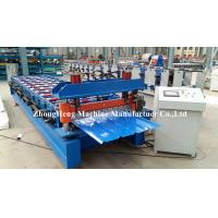 Buy cheap Aluminium Profile Roof Panel Roll Forming Iron Sheet Making Machine made in China from wholesalers