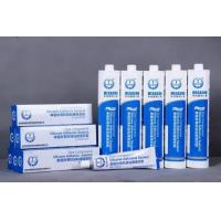 Quality High refractive index for LED encapsulation silicone sealant for sale