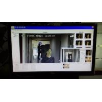 Face Capturing Face Recognition Intelligent Camera Systems With Managing Box