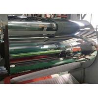 Quality High Heat Reflective Mirror Finish Aluminum Sheet / Mirror Polished Aluminum Sheet for sale