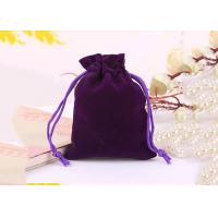 Fashional Velvet Drawstring Purse Black Material Recyclable First - rate