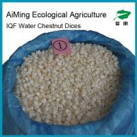 China IQF Water chestnut dices, Frozen water chestnut diced on sale