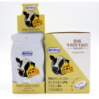 Quality Low Fat / 16g Colostrum Healthy New Zealand Milk Tablet , Compressed Milk Tablet Snack for sale