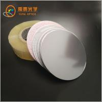 Quality 246812 T-Type And N-Type Silicon Wafers Semiconductors Silicon wafer for sale