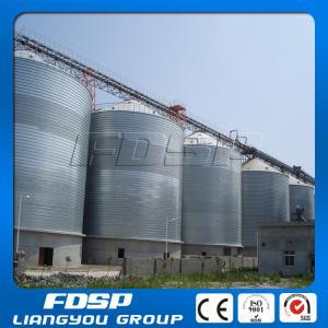 Quality Nut Storage Flat Bottom Steel silo for sale