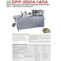 China DPP-250A Aluminum Plastic Blister Packing Machine on sale