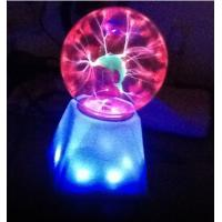Quality led plasma ball for sale