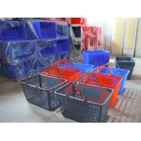 Quality Plastic Handle Supermarket And Store Retail Shopping Basket Storage for sale
