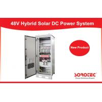 Buy cheap SHW48500 3000W 48V DC Power Supply , Outdoor Solar Power System for Telecom Base from wholesalers