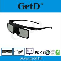 Quality Fashionable light 3d laser for import glasses--GH1600 for sale