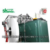 Quality Commercial Paper Cup Inspection Machine for sale