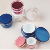 Quality 15g 30g 50g luxury cosmetic jars/plastic jar wholesalers/cosmetic jar for sale