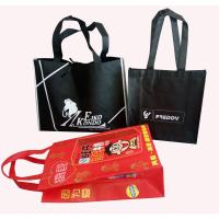 Quality 100% Recyclable Non Woven Carry Bags Customerized Color Promotional For Shopping for sale
