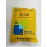 Buy cheap Feed Grade Amino Acids,Animal vitamin premixed feed,formic acid calcium salt from wholesalers