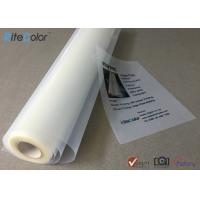 Quality 100um Positive Screen Printing Film PET Material 100 Micron Thickness for sale