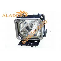 Buy cheap 2000H Mercury Projector Lamps LV-LP02 for CANON REALiS SX6 / REALiS X600 / XEED from wholesalers