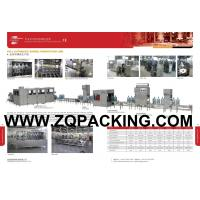 Quality New QGF-300 Automatic 5 Gallon Jar Water Bottling Line for sale