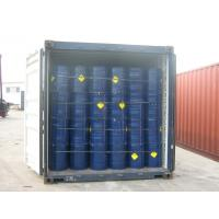 Buy cheap Glutaraldehyde 50PCT from wholesalers