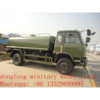 China high quality best price China supplier dongfeng water tank for sale, factory sale best price dongfeng cistern truck on sale