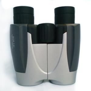 Quality Nikula Large Eyepiece 8x30 Optical Lens FMC Coated Night Working Binoculars for sale